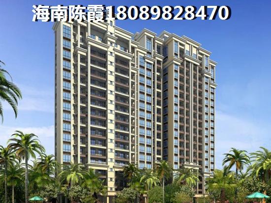 临高马袅湾房子shengzhi因素是什么?