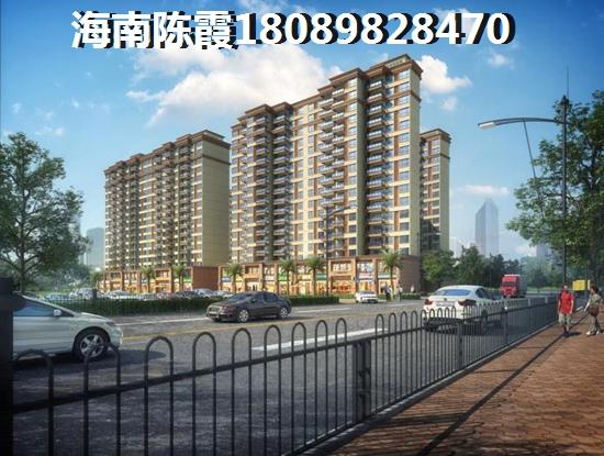 衍宏·海港小镇