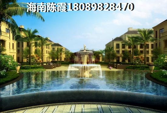 衍宏·海港小镇买房